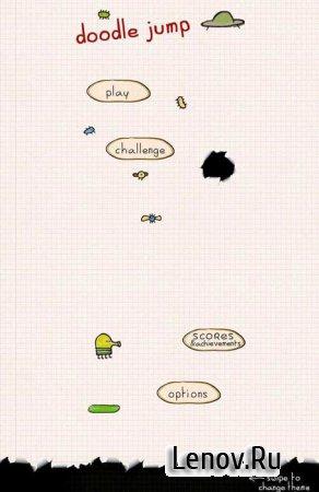 Doodle Jump v 3.11.5 (Mod Money)