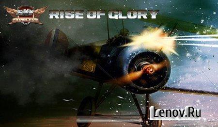 Sky Gamblers: Rise of Glory (Full) (обновлено v 1.5.9) Мод (все куплено)