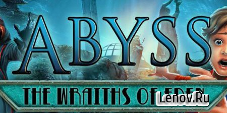 Бездна: Духи Эдема (Abyss: The Wraiths of Eden) v 1.0