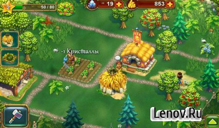 The Tribez: Build a Village (Туземцы) v 11.5.9 (Mod Money)