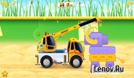 Cars in sandbox: Construction v 1.0