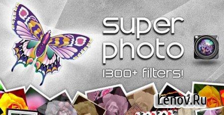 Super Photo Full (обновлено v 1.50)