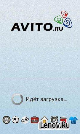 AVITO.ru (обновлено v 3.7.1)