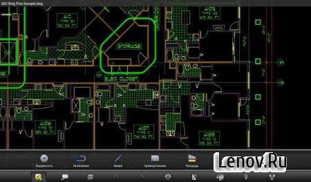 AutoCAD 360 (обновлено v2.1)