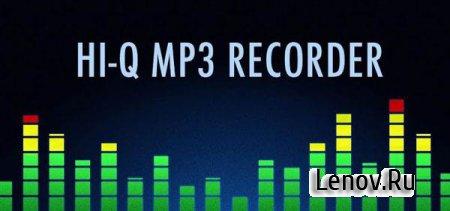 Hi-Q MP3 Voice Recorder (Hi-Q MP3 Recorder) (Full) (обновлено v 1.15.3 /1.11.1 Full) Rus