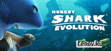 Hungry Shark Evolution v 8.5.0 Mod (Unlimited Coins/Gems)