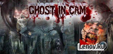 Ghost in Cam (Pro) v 1.0.0