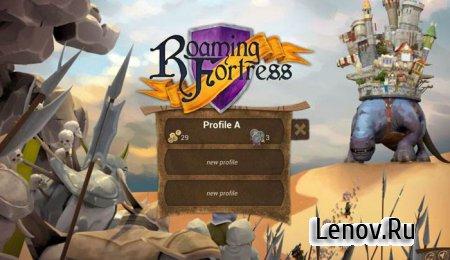 Roaming Fortress v 1.0.5