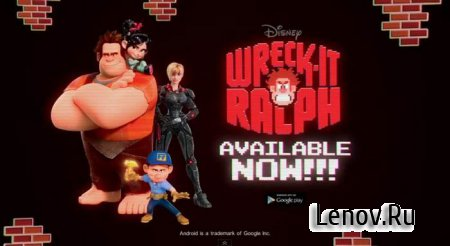 Wreck-it Ralph (обновлено v 1.2)
