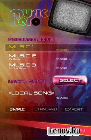 Music Hero (обновлено v 2.0)