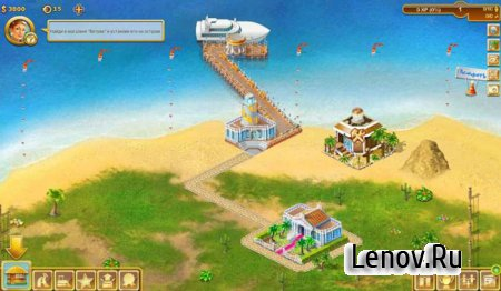 Paradise Island v 4.0.8 Mod (свободные покупки)