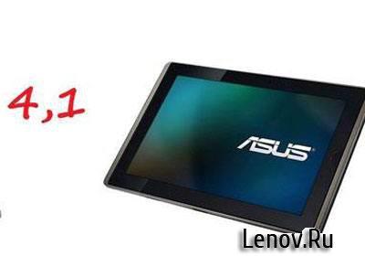 Почему планшет Asus EeePad TF101, Acer Iconia Tab A500 не получат обновления для Android 4.1 Jelly Bean