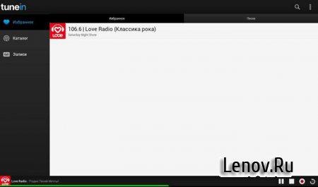 TuneIn Radio Pro v 19.9