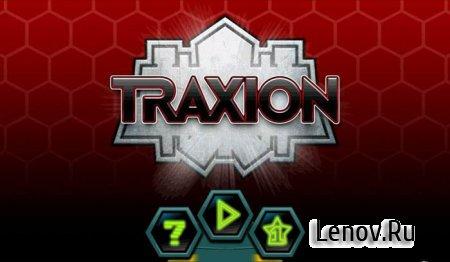 Traxion v 2.9.1 Мод (много денег)