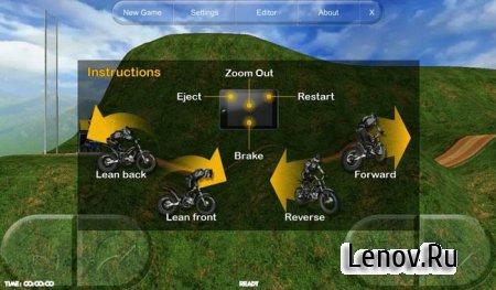 Motorbike HD v 5.2.4
