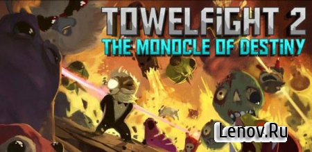 Towelfight 2 v 100.0.27 Мод (Unlimited Money/Keys)