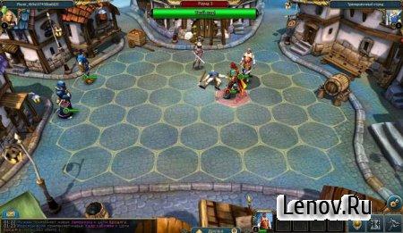 King's Bounty: Legions v 1.10.80