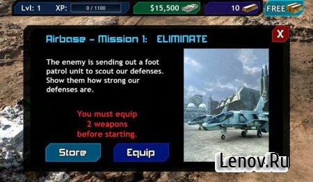 Enemy Strike v 1.7.0 Мод (Unlimited Money & Gold)