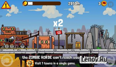 Zombie Road Trip (обновлено v 3.23) Mod (Unlimited Money)