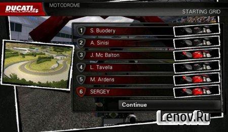 Ducati Challenge (обновлено v 1.20)