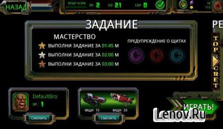 GUN BROS 2 (обновлено v 1.2.3) (свободные покупки)