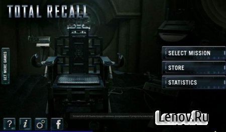 Total Recall v 1.3.0 + Мод