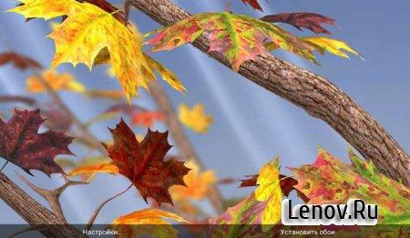 Autumn Tree Live Wallpaper (обновлено v 1.2)
