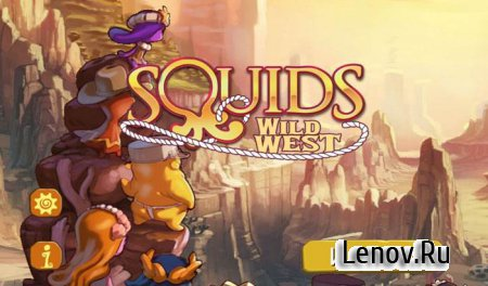 Squids Wild West HD (обновлено v 1.1.13) Mod