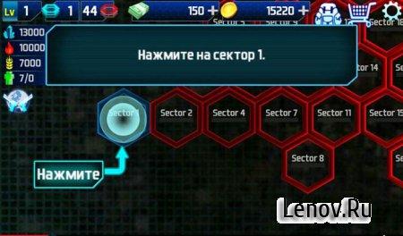 Zombie Master World War v 1.0 Мод (много денег)