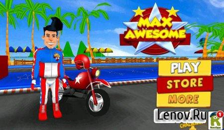 Max Awesome (обновлено v 1.5.2 b1522) Mod (Money/Unlocked)