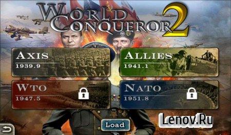 World Conqueror 2 v 1.3.6 Мод (свободные покупки)