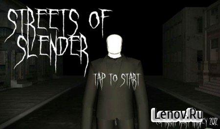 Streets of Slender v 1.3