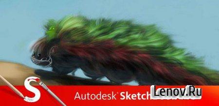 SketchBook Pro for Tablets (обновлено v 2.9.3)