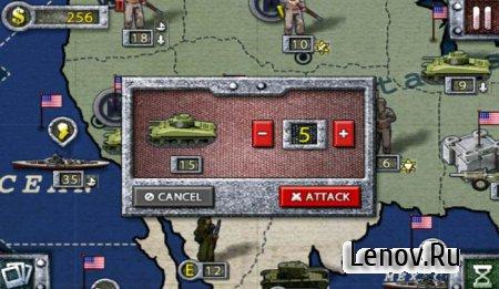 World Conqueror 1945 v 1.03