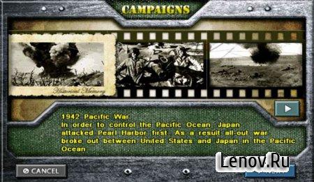 World Conqueror 1945 v 1.03 Mod (Free Cards)