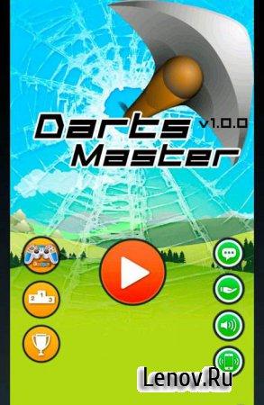 Дартс Мастер (Darts Master) v 1.0.0