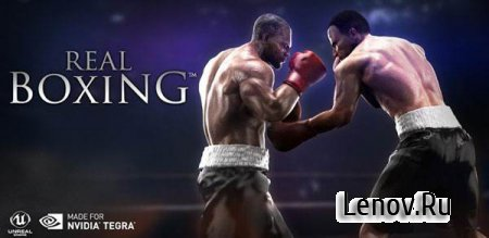 Real Boxing™ v 2.7.1 (Unlimited Money/Unlocked)
