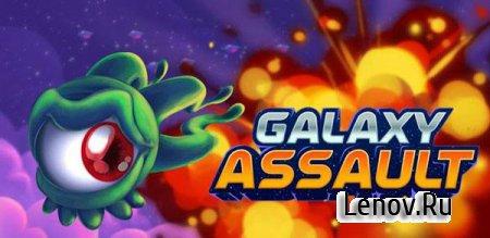 Galaxy Assault v 1.0