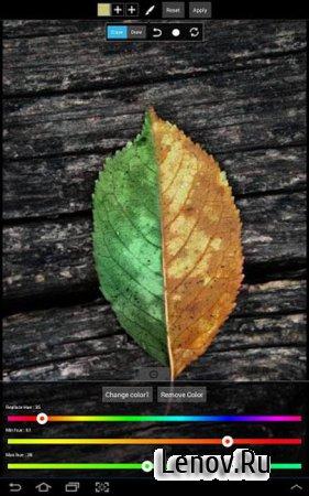 PicsArt - Photo Studio v 13.5.3 Build 993813503 Mod (NoAds)