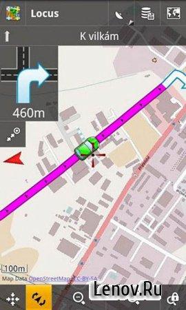 Locus Map Pro v 3.37.1 Мод (полная версия)