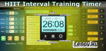 Interval Training Timer v 2.1.2.1