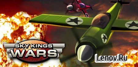Sky Kings Wars v 1.0.25