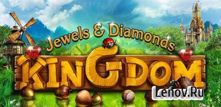 Jewels & Diamonds v 1.0.2