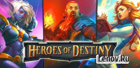 HEROES OF DESTINY v 2.3.7 Мод (свободные покупки)