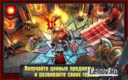 HEROES OF DESTINY v 2.3.4 Мод (свободные покупки)