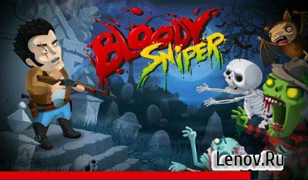 Bloody Sniper HD Premium v 1.0.3 + (бесконечные деньги) (мобильная версия v 1.0.8)