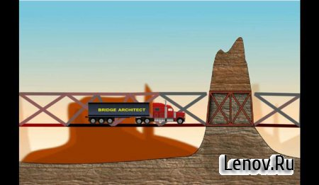 Bridge Architect v 1.6.1