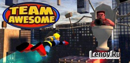 Team Awesome Pro (обновлено v 2.0.0) + Mod
