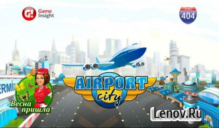 Аэропорт-Сити (Airport City 7.0) v 7.7.15 (Mod Money)