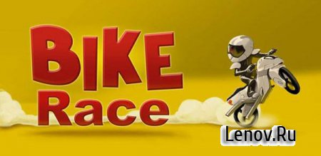 Bike Race Pro by T. F. Games v 7.7.21 Мод (полная версия)